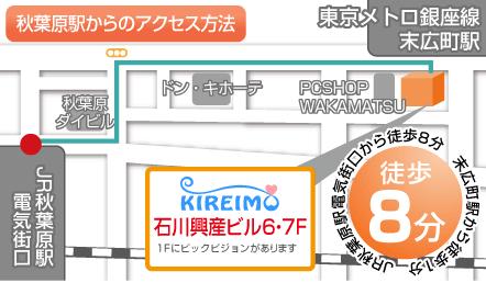 akihabara_map-min