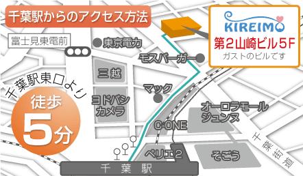 chiba_map-min