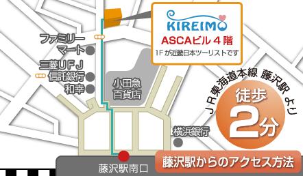 fujisawa_map-min