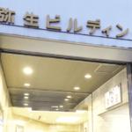 キレイモ銀座店