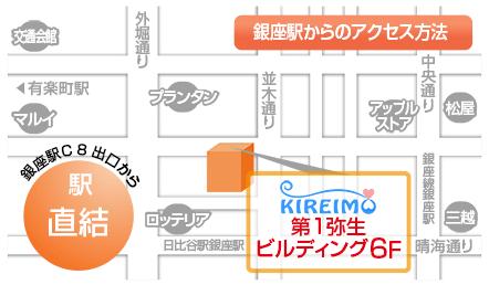 ginza_map-min