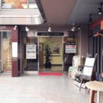 キレイモ池袋東口店