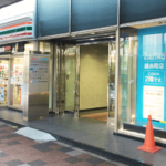 キレイモ錦糸町店