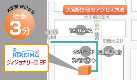 oomiya_map-min