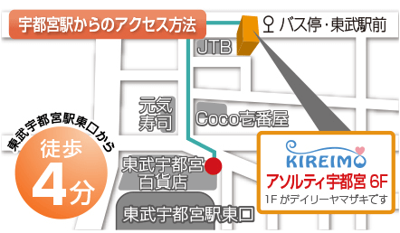 utsunomiya_map-min