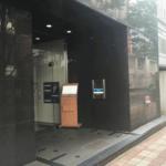 キレイモ新潟万代店