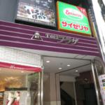 キレイモ仙台東映プラザ店