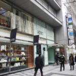 キレイモ心斎橋店